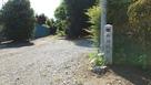 城址碑と南側の虎口付近…