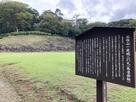 石垣山城 二の丸と本丸石垣