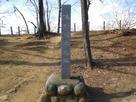 鉢形城本丸の碑…