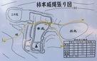 柿本城 縄張り図…