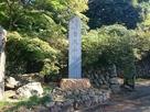 唐沢山城の碑