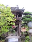 成道山見星禅寺…
