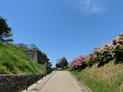 名島城跡公園へのスロープ…