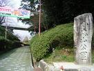 小丸山公園入口…
