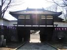 三の門(懐古園入口)…