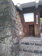 門には「国宝犬山城」と