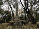 天守跡の碑。