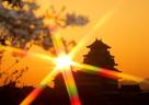 お城のスペクトル…