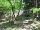 尾根登山道入り口…