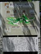 城跡平面図