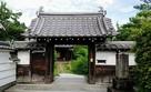 妙教寺の開いていた門…