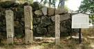 色々な石碑