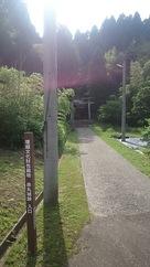 神社からの登城口…