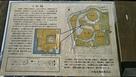 小松城の説明板…