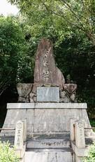 妻鹿(国府)城跡石碑…