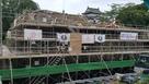石垣の大修復