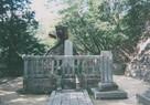 毛利隆元墓所