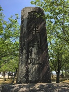 唐津城城趾碑。…