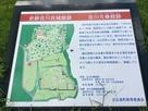 吉川元春館跡 案内図…