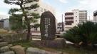 御市の方慰霊碑…