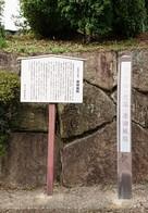 案内板と木碑