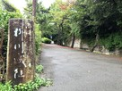 柳川城址石碑