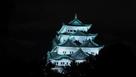 台風を静かに待つ名古屋城…