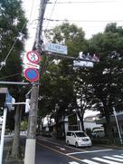 城跡入口の信号…