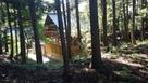 安達太良神社の裏側…