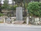 瀬田城趾碑