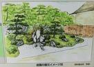 鳥羽山城庭園復元イメージ図…