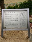 非常に見えにくい石碑の横にある案内板アッ…