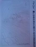 天白城縄張り図…