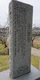 津堂八幡神社暦碑…