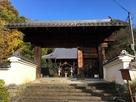移築 ニノ門(子嶋寺山門)…