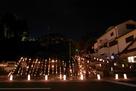 城下町杵築観月祭…