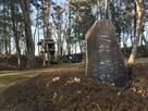石碑と櫓門