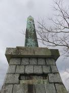 天智天皇の碑