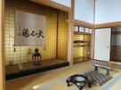 書院の間上段(海津市歴史民俗資料館,復元…