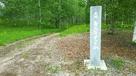 城郭入口の石碑…