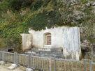 尚寧王の墓
