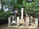 城址碑と説明板…