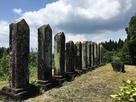 伊東氏累世の墓…
