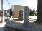 蔵垣内公園内の城跡碑…