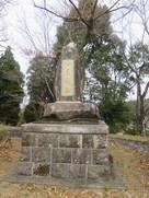 復活した石碑