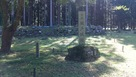 御館跡の石垣