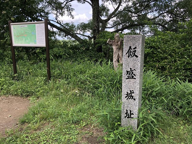 山頂の石碑[飯盛城]