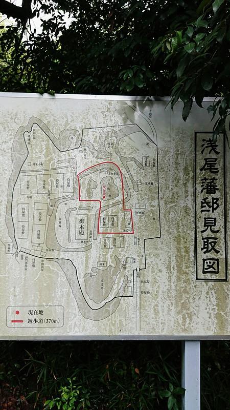 浅尾陣屋の写真:見取り図のアッ...