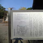 玖島城本丸跡案内板…