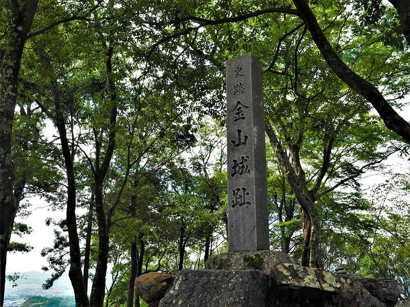 城址石碑(本丸)